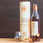 Prince D'Arignac XO – Appellation Armagnac Côntrollée